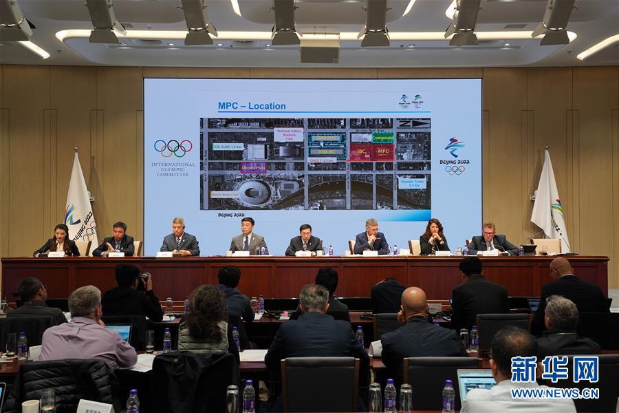 北京冬奥会世界新闻机构会议在京召开 奥运遗产、场馆建设获称赞