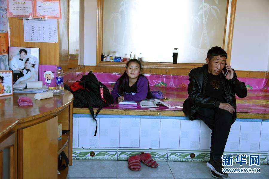 """(在习近平新时代中国特色社会主义思想指引下――新时代新作为新篇章・图文互动)(3)脚下有路 心中有志 生命有光――残疾夫妻""""跑赢""""脱贫冲刺"""