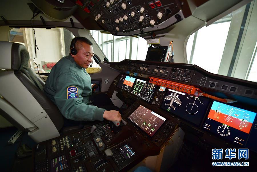 (新華全媒頭條·圖文互動)(4)試飛60年 鋪就中國通天路