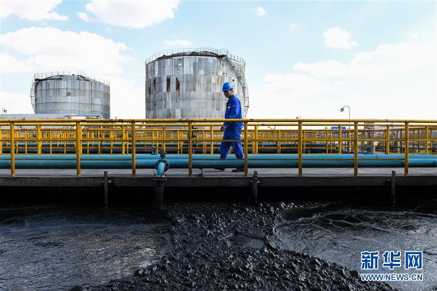 """(壮丽70年·奋斗新时代·图文互动)(1)打造高质量发展""""绿色引擎""""——走近我国首个百万吨级煤直接制油示范工程"""