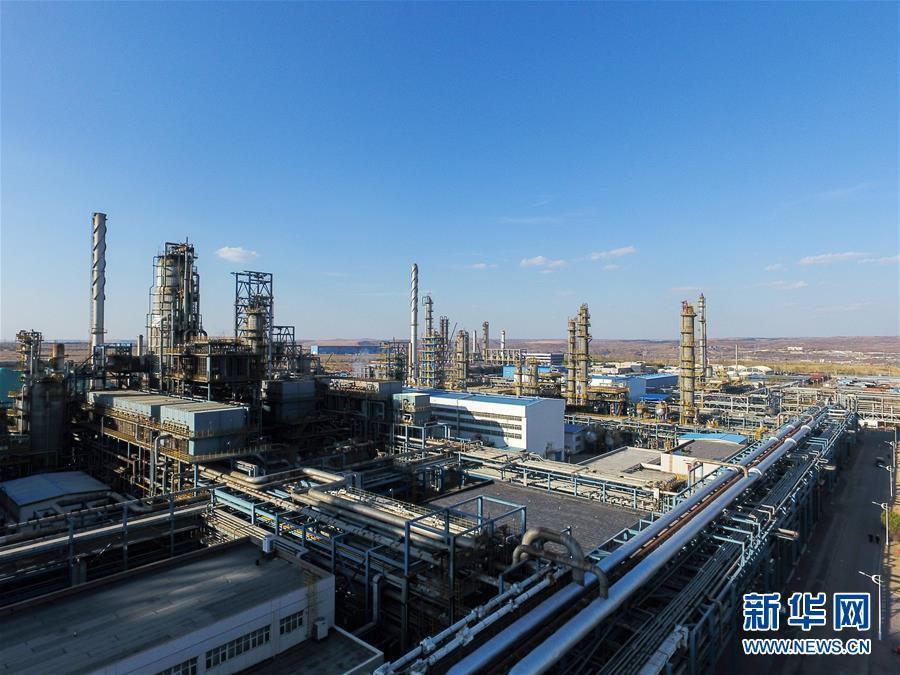 """(壮丽70年·奋斗新时代·图文互动)(7)打造高质量发展""""绿色引擎""""——走近我国首个百万吨级煤直接制油示范工程"""