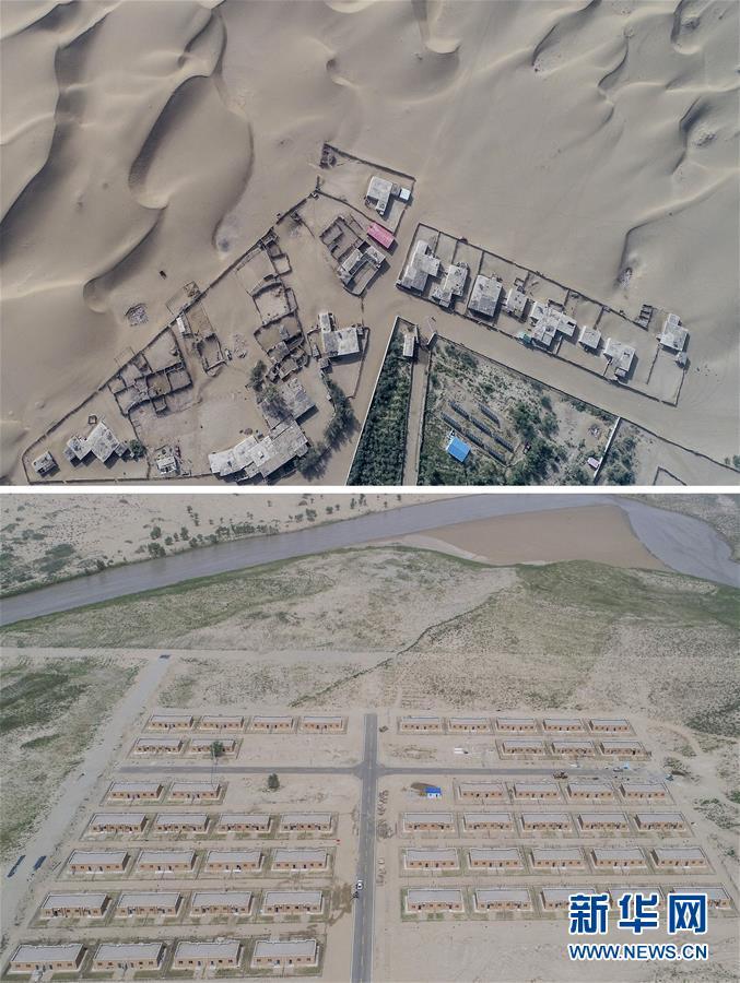 """(新华全媒头条·图文互动)(8)一步千年,""""最后的沙漠部落""""迁入新家园"""