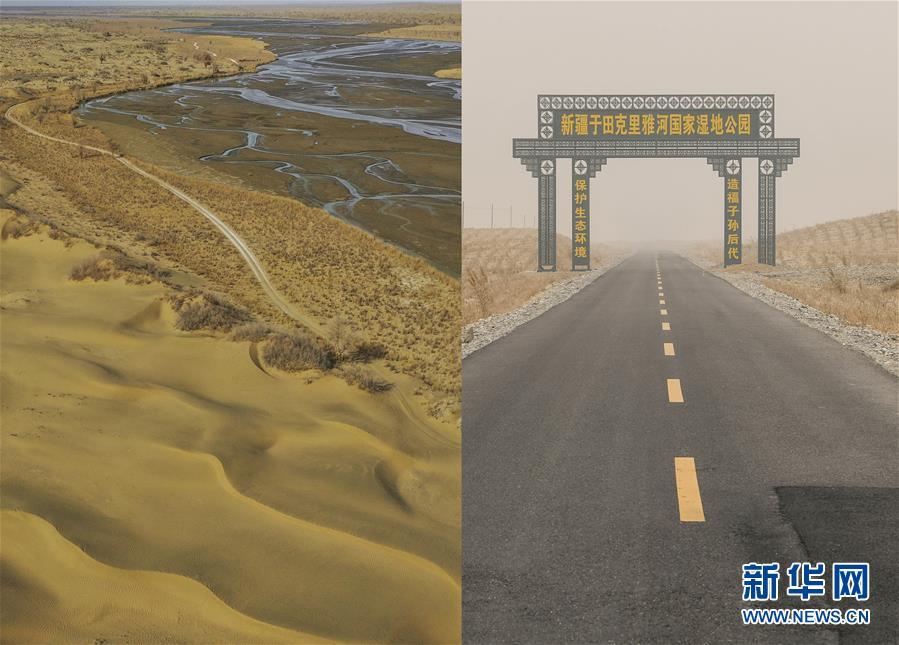 """(新华全媒头条·图文互动)(10)一步千年,""""最后的沙漠部落""""迁入新家园"""