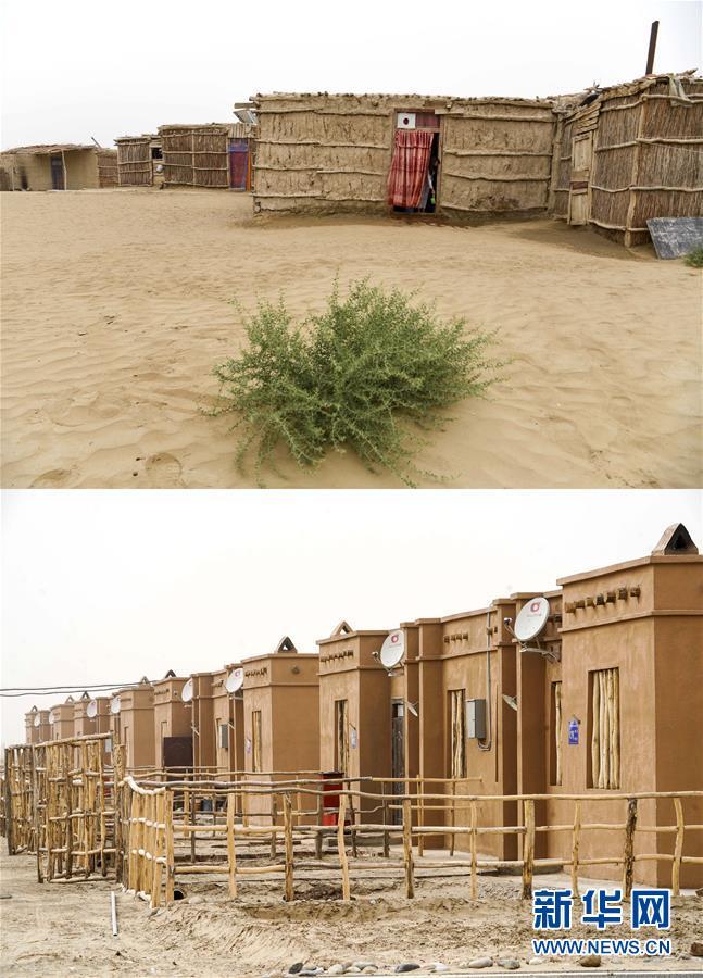 """(新华全媒头条·图文互动)(11)一步千年,""""最后的沙漠部落""""迁入新家园"""
