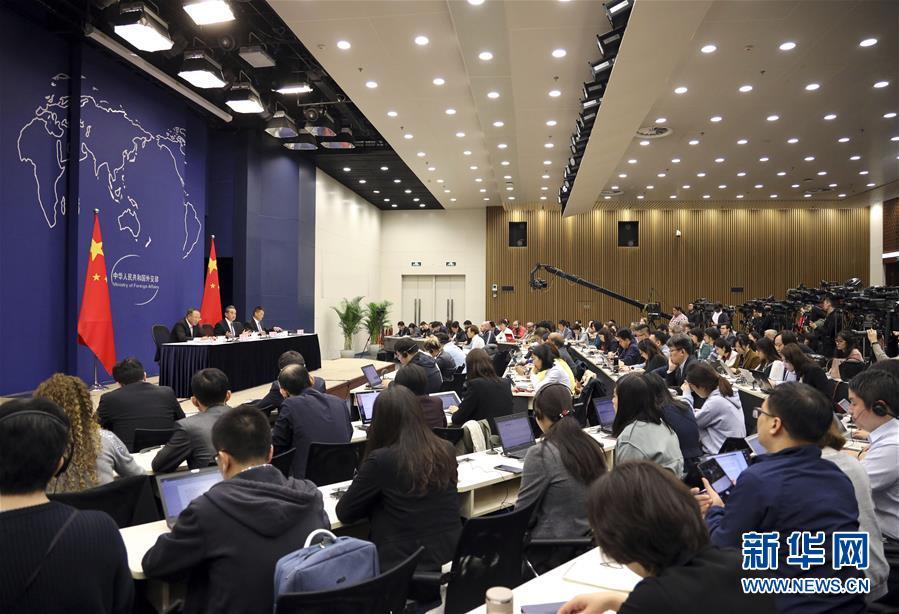 """(XHDW)(2)第二届""""一带一路""""国际合作高峰论坛中外媒体吹风会在京举行"""