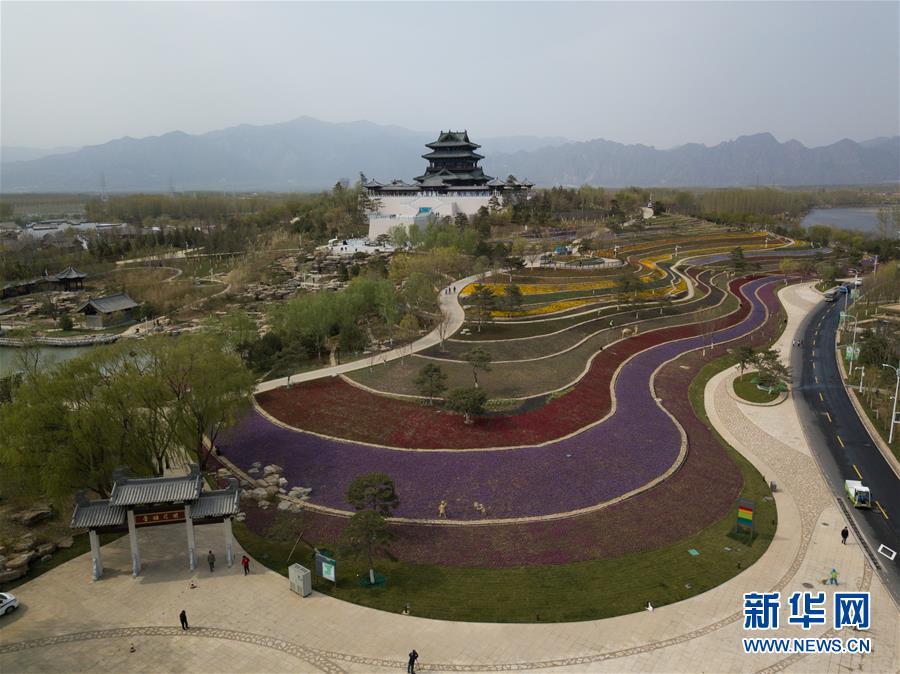(新華全媒頭條·圖文互動)(10)展示中國之美 共奏綠色樂章——2019年中國北京世界園藝博覽會籌辦紀實