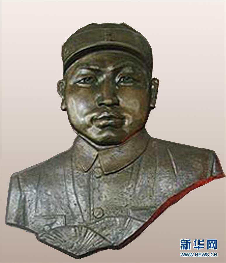 (为了民族复兴·英雄烈士谱·图文互动)张元寿:后勤战线立奇功