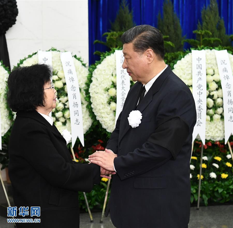(时政)肖扬同志遗体在京火化