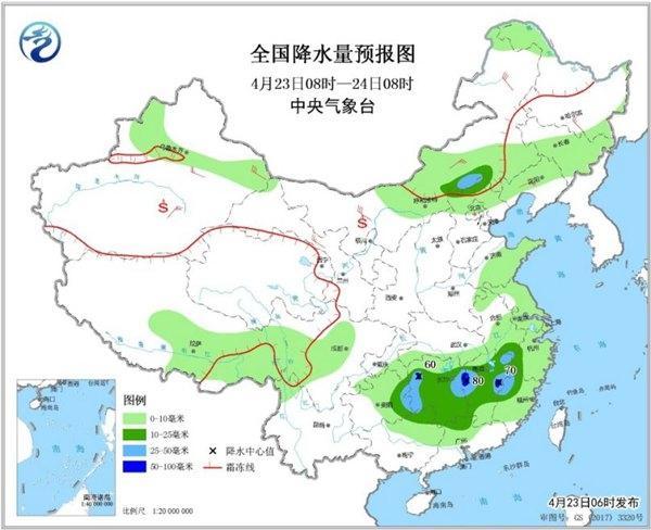 今起北方迎降雨降溫 江南成強降雨中心