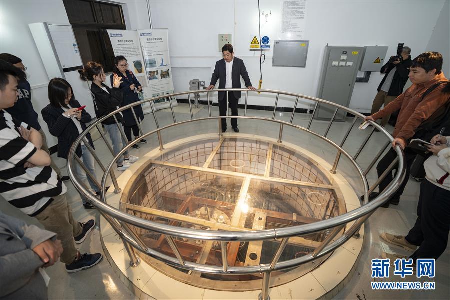 (经济)(2)中国核工业从这里走来