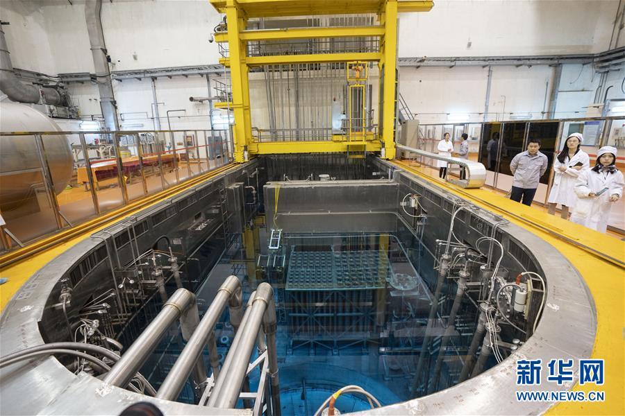 (经济)(6)中国核工业从这里走来