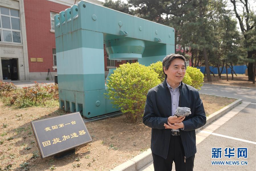 (经济)(7)中国核工业从这里走来