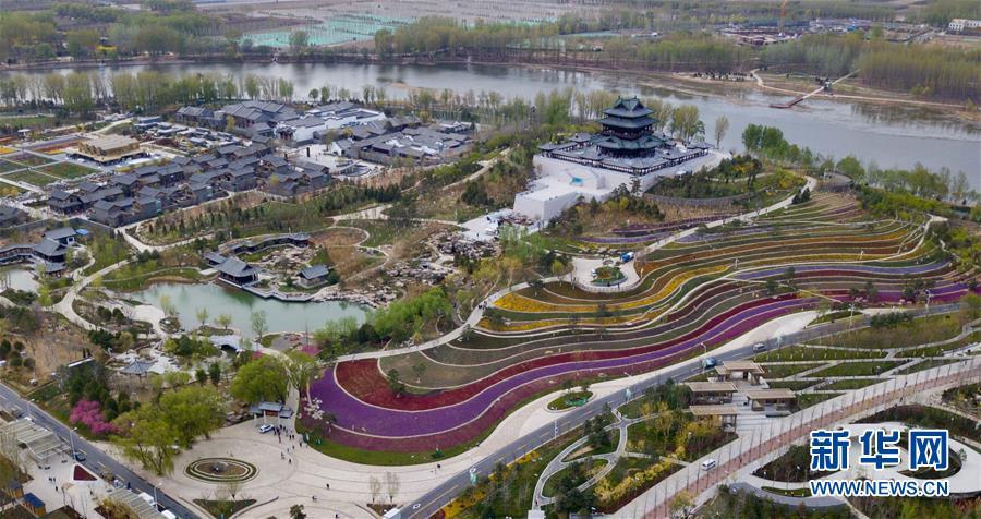 约起来!近2500场文化活动将亮相北京世园会