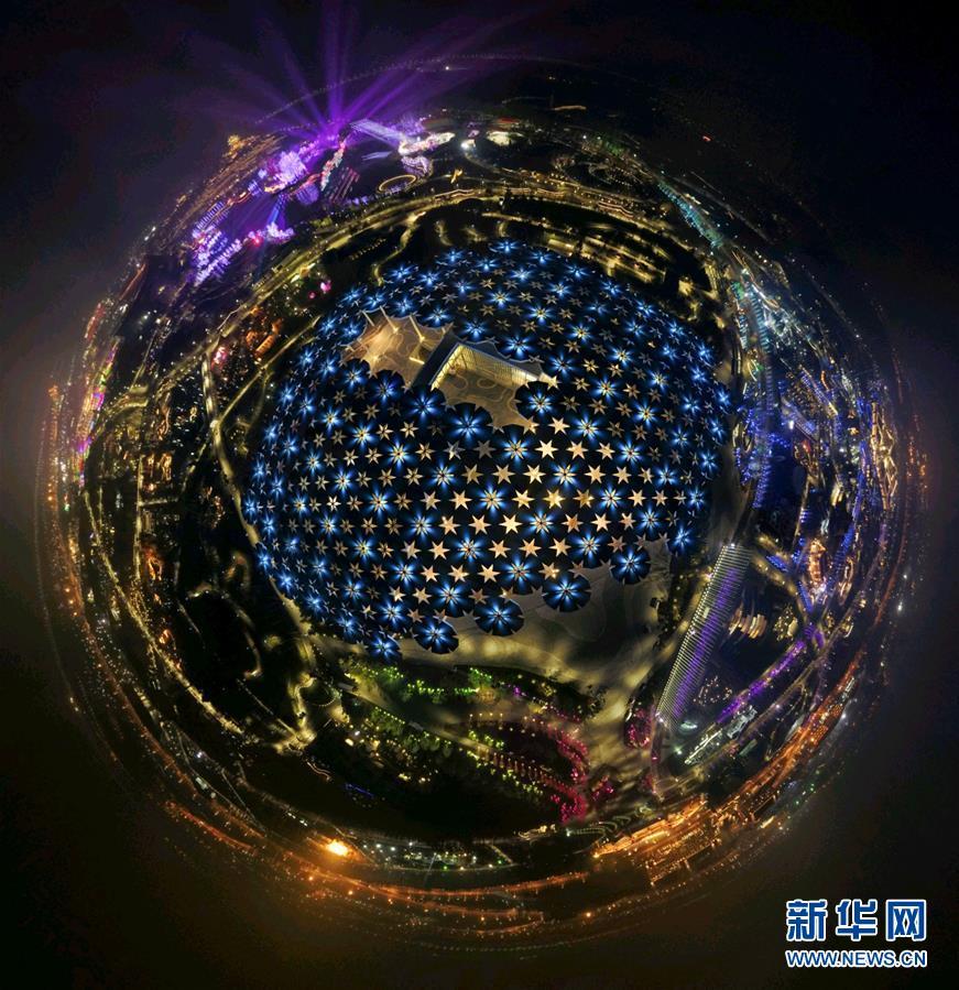 (北京世园会)(9)鸟瞰2019北京世园会园区