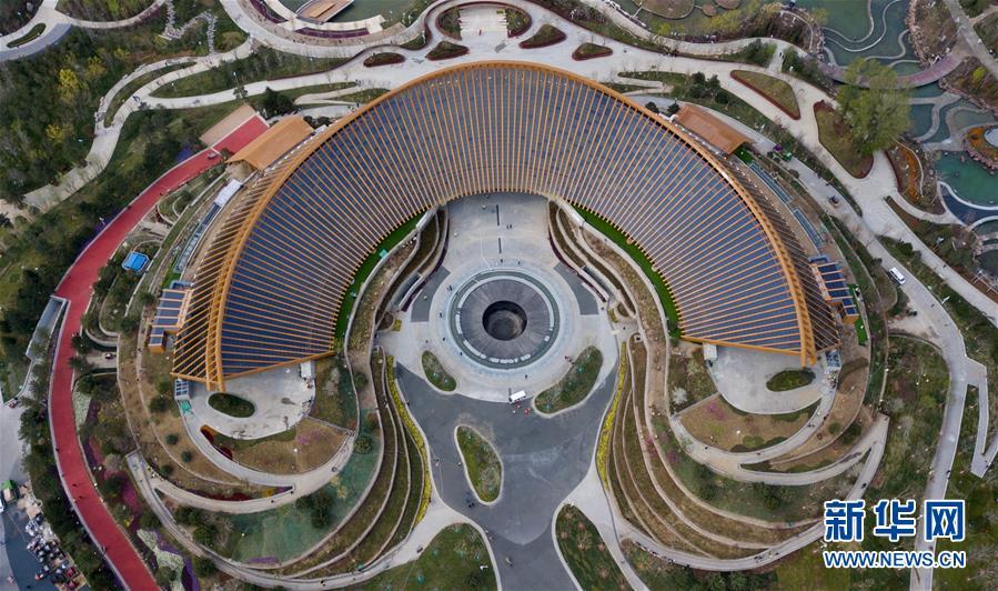(北京世园会)(1)鸟瞰2019北京世园会园区