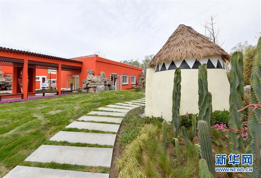 (新華全媒頭條·北京世園會·圖文互動)(3)建設美麗中國 共筑綠色家園——寫在2019年中國北京世界園藝博覽會開幕之際