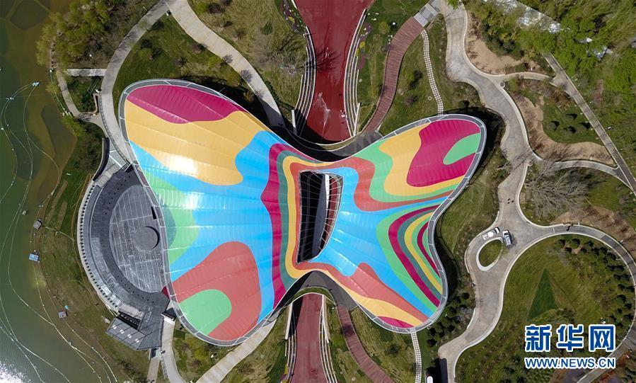 (新華全媒頭條·北京世園會·圖文互動)(1)建設美麗中國 共筑綠色家園——寫在2019年中國北京世界園藝博覽會開幕之際