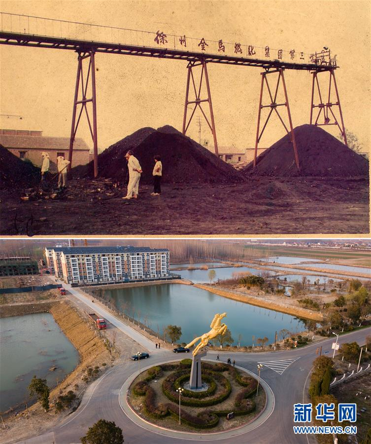 (新華全媒頭條·北京世園會·圖文互動)(8)建設美麗中國 共筑綠色家園——寫在2019年中國北京世界園藝博覽會開幕之際