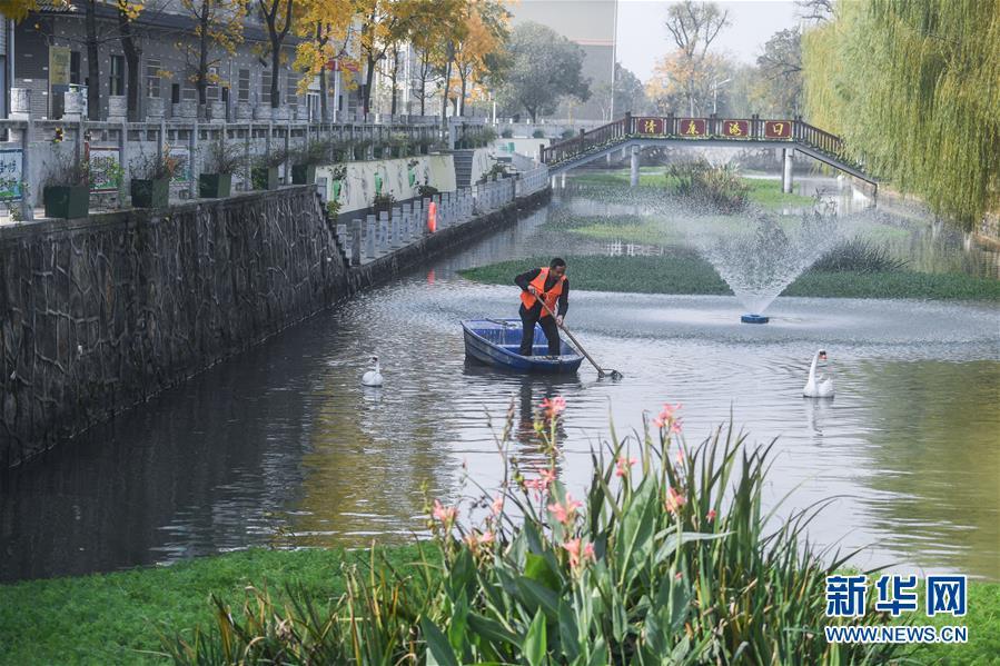 (新华全媒头条·北京世园会·图文互动)(12)建设美丽中国 共筑绿色家园——写在2019年中国北京世界园艺博览会开幕之际