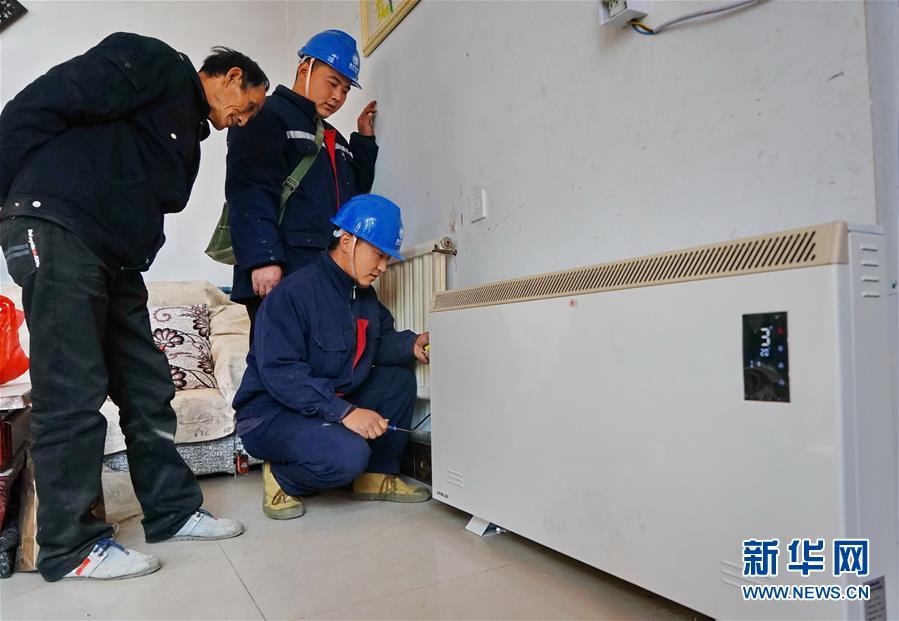 (新华全媒头条·北京世园会·图文互动)(11)建设美丽中国 共筑绿色家园——写在2019年中国北京世界园艺博览会开幕之际