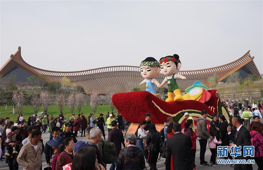 """(新华全媒头条·北京世园会·图文互动)(1)共绘人类生态文明美丽画卷——从北京世园会看中国绿色发展的""""世界贡献"""""""