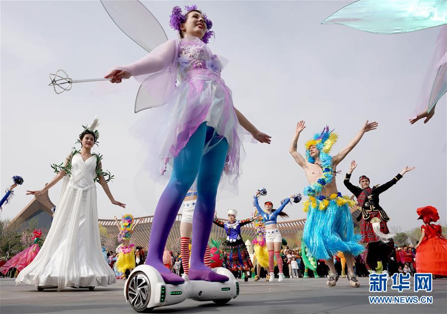 """(新华全媒头条·北京世园会·图文互动)(4)共绘人类生态文明美丽画卷——从北京世园会看中国绿色发展的""""世界贡献"""""""