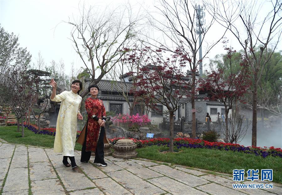 """(新华全媒头条·北京世园会·图文互动)(5)共绘人类生态文明美丽画卷——从北京世园会看中国绿色发展的""""世界贡献"""""""