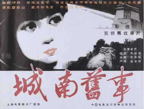 追梦青年舞起来丨这首歌,中国人已经唱了一个世纪