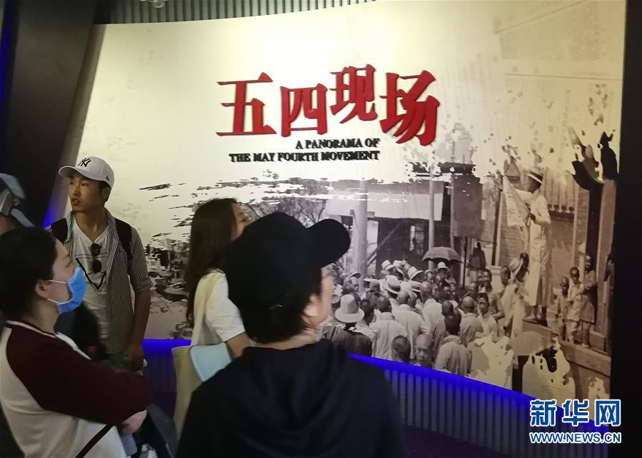 (新华全媒头条·爱国情 奋斗者·图文互动)(8)以青春之我,创青春中国——写在五四运动100周年之际