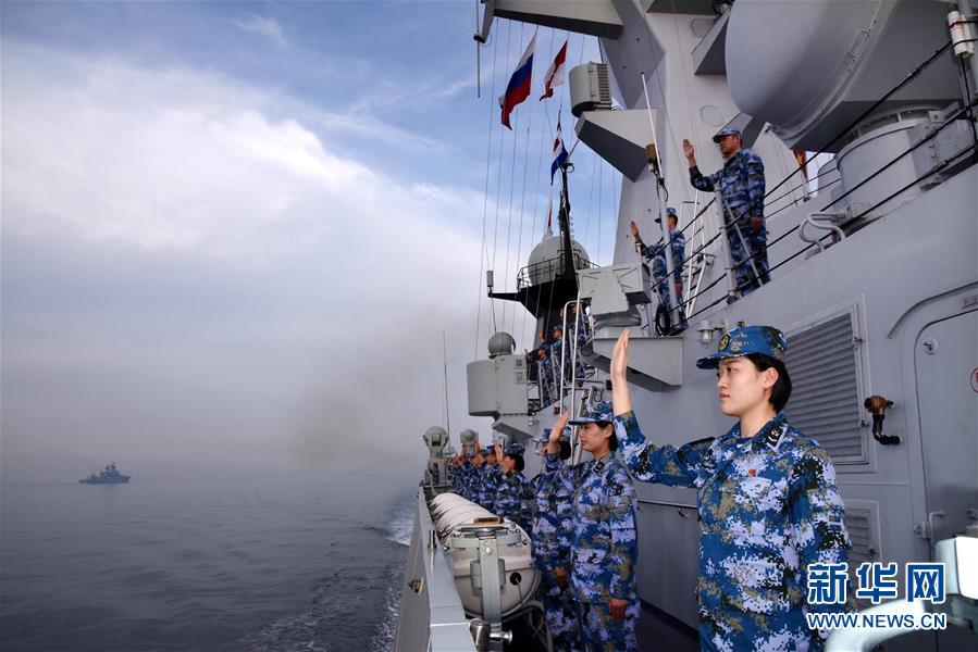 """(军事)(2)中俄""""海上联合-2019""""军事演习圆满结束"""