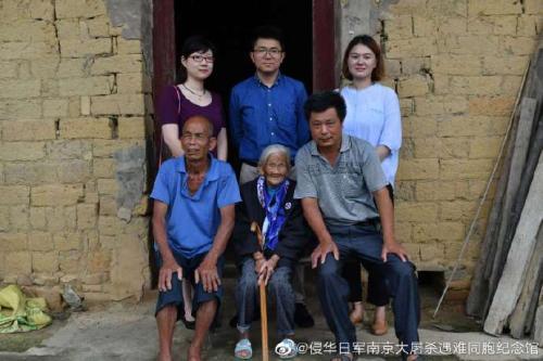"""99岁""""慰安妇""""韦绍兰辞世:一直没有等到日本的道歉及回应"""