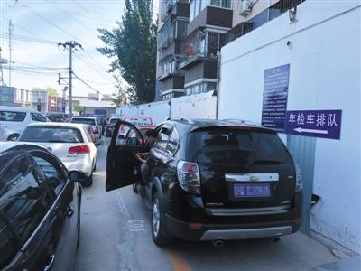 新国标实施增项目OBD检查 司机验车时间延长至20分钟