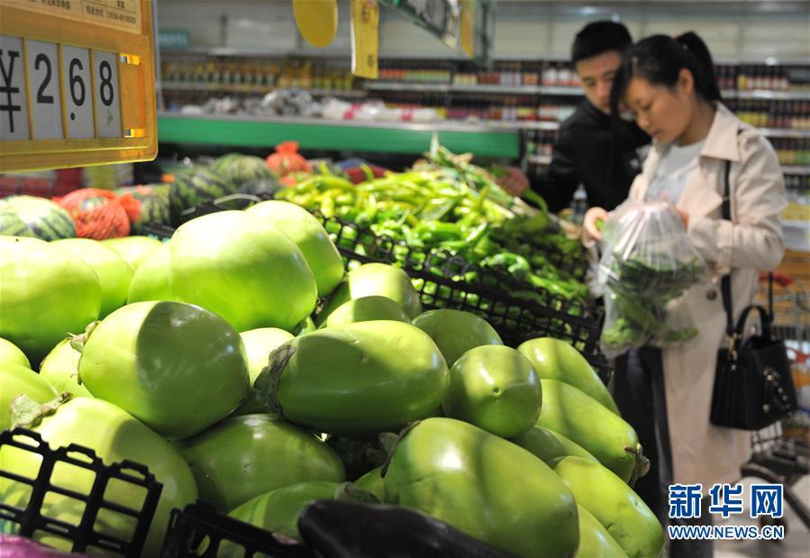 #(經濟)(2)4月份全國居民消費價格同比上漲2.5%