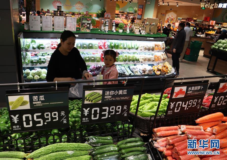 #(經濟)(3)4月份全國居民消費價格同比上漲2.5%