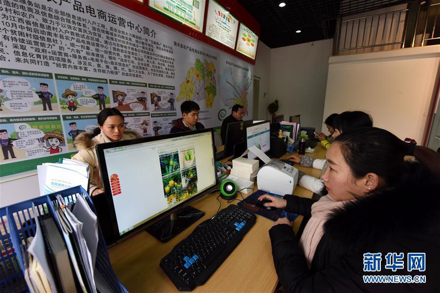 """(新华全媒头条·图文互动)(4)从""""数字中国""""看中国发展新信号、新亮点、新趋势"""