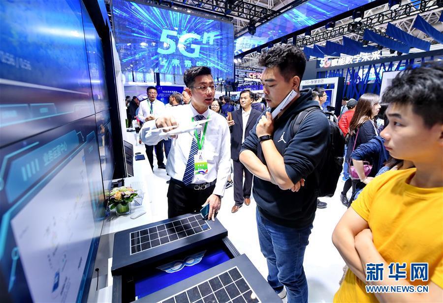 """(新华全媒头条·图文互动)(11)从""""数字中国""""看中国发展新信号、新亮点、新趋势"""
