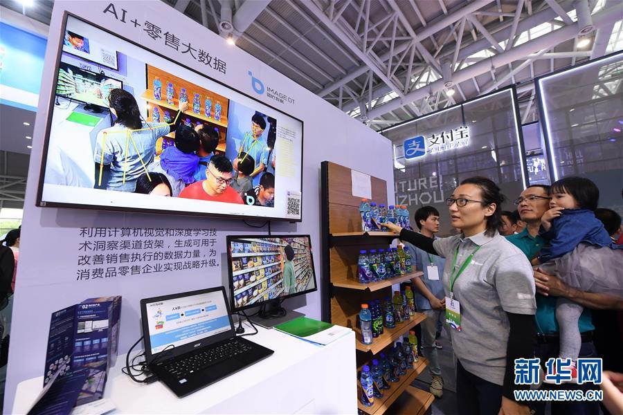 """(新华全媒头条·图文互动)(10)从""""数字中国""""看中国发展新信号、新亮点、新趋势"""