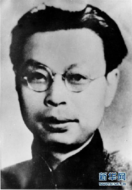 (為了民族復興·英雄烈士譜·圖文互動)李白:誓死守護黨的秘密電臺
