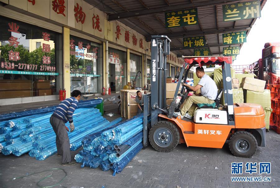 """(壮丽70年·奋斗新时代·图文互动)(6)老区经济腾飞 且看""""沂蒙样板"""""""