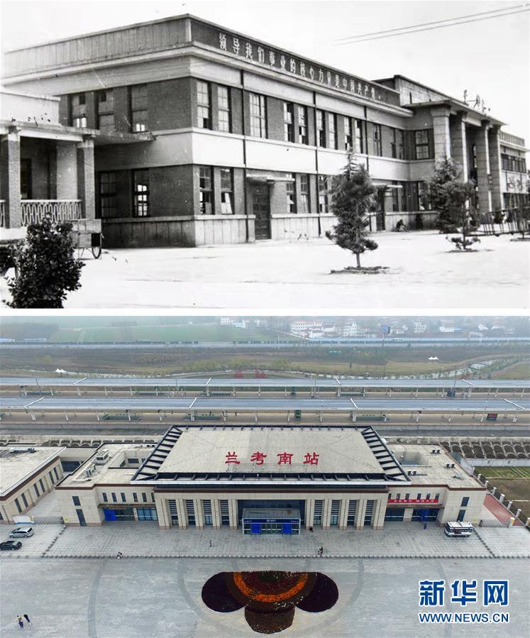 (壮丽70年·奋斗新时代·图文互动)(2)以改革创新实现县域新治——河南兰考县域治理样本观察