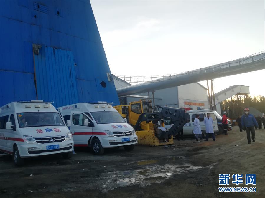 (XHDW)(2)黑龍江省遜克縣一鐵礦發生透水事故19人被困