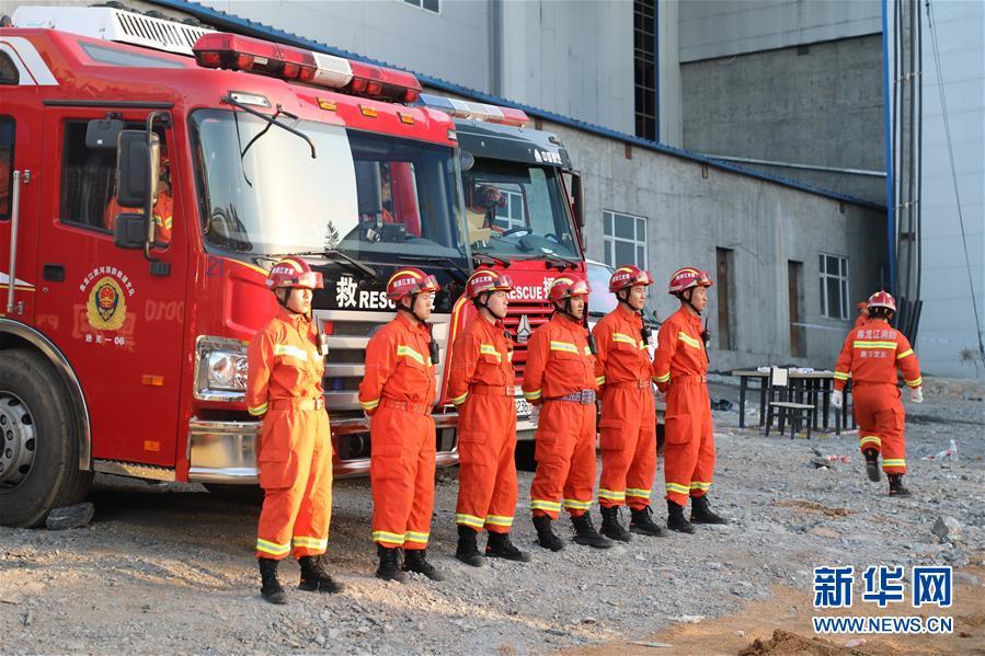 (XHDW)(3)黑龍江省遜克縣一鐵礦發生透水事故19人被困