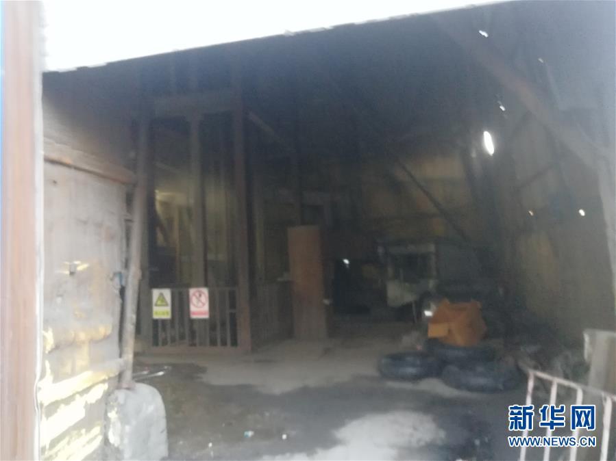 (XHDW)(4)黑龍江省遜克縣一鐵礦發生透水事故19人被困