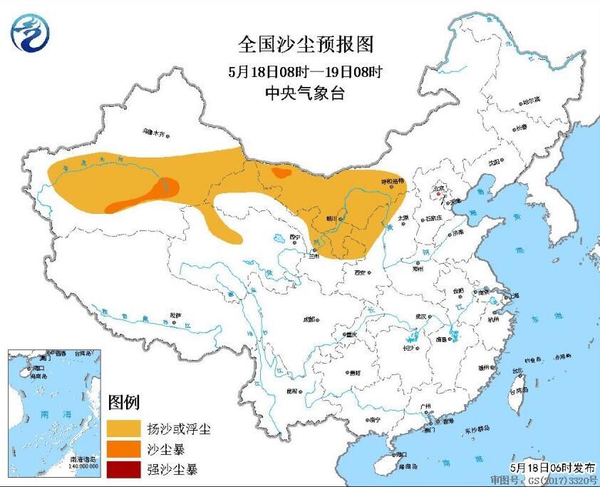 來源:中央氣象臺網站