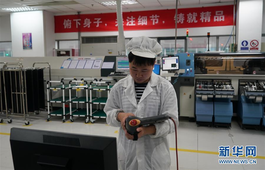 记者蹲点手记:在这里,探寻中国雷达人的精神世界