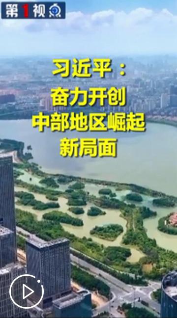 https://vodpub2.v.news.cn/original/20190522/ac5acdbd767b4ad69d8ddfac325b656a.mp4?400