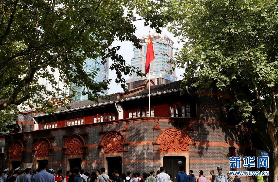 (新华全媒头条)(3)风云激荡见初心——写在上海解放70周年之际