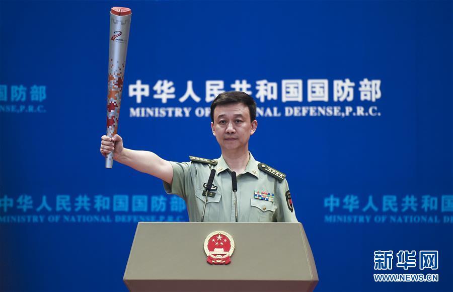 (體育)(1)軍運會火炬傳遞將于8至10月在全國全軍舉行