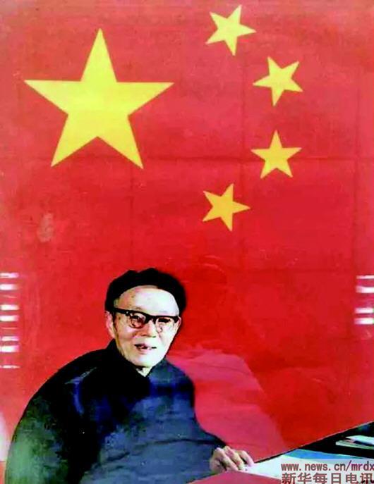 追忆五星红旗设计者曾联松审讯莫诺洛克