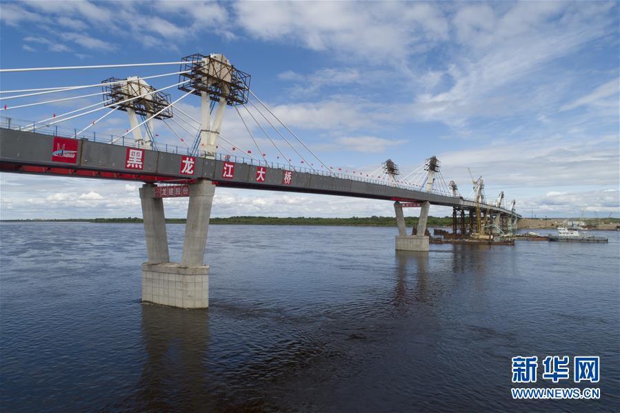 中俄黑河―布拉戈维申斯克界河公路大桥合龙